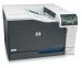 Imprimanta A3 laser color - HP LJ CP5225n