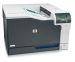 Imprimanta A3 laser color - HP LJ CP5225dn