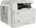 Multifunctional A3 laser monocrom - Canon iR2204