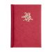 Inscriptionare coperta agende prin folio sec 1 fata - 200-299 buc/comanda