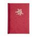 Inscriptionare coperta agende prin folio sec 1 fata - 400-499 buc/comanda